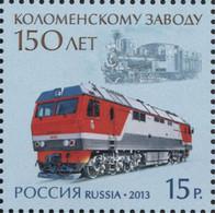 Russia 2013 The 150th Anniversary Of Kolomensk Plant. Mi 1959 - Unused Stamps