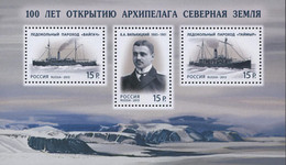 Russia 2013 The 100th Anniversary Of The Discovery Of The Severnaya Zemlya Archipelago. Bl 189 - Unused Stamps