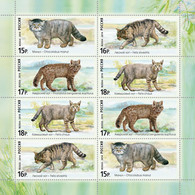 Russia 2014 Wild Cats. Mi 2067-70 Klb - Unused Stamps