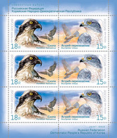 Russia 2014 Eagles. Joint Isssue With Korea. Mi 2095-96 Klb - Unused Stamps