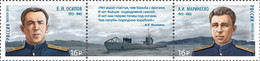 Russia 2015 Submariners. Mi 2142-43Zf - Unused Stamps