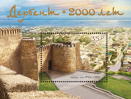 Russia 2015 The 2000th Anniversary Of Foundation Of The City Of Derbent. Bl 224 - Unused Stamps