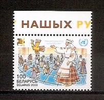 BELARUS 2000●Culture●Mi 377 MNH - Bielorrusia