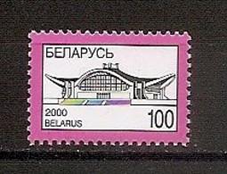 "BELARUS 2000●Mi 382Ix●Definitive With Protective Inscription In Three Lines - ""BELARUS -2000- BELARUS""  MNH - Bielorrusia"