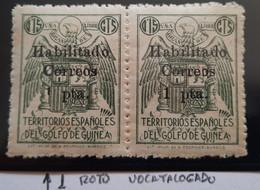 Guinea N259H  ( 1 Roto  No Catalogado Esta Variedad Se Repite - Guinea Española