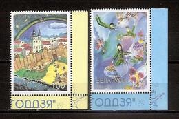 BELARUS 2000●Childrens Painting●Mi 394-95 MNH - Bielorrusia