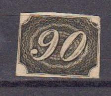 Bresil 1844 Yvert 7 Oblitere - Oblitérés