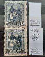Guinea N251* Con Y ** ( Punto Cuadrado - Guinea Española