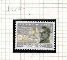 MOZAMBIQUE STAMP - 1954 The 400th Anniversary Of Sao Paulo MNH (LMZ#102) - Mozambique