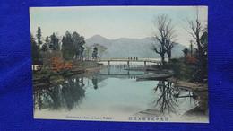 Ojiri Bridge Chuzenji Lake Nikko Japan - Non Classificati