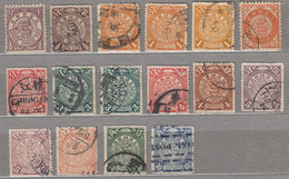 CHINA 1897-1909 Dragons Chinese Imperial Post Used(o) Unchecked  #30408 - Zonder Classificatie
