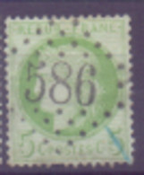 France N° 53 Oblitéré - 1871-1875 Ceres