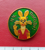 """Badge """"Wait For It!"""" - Soviet And Russian Animated Series, USSR - Comics"""