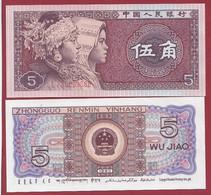 Chine 2 Jiao 1980 ---UNC--(338) - Chine