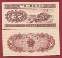 Chine 1 Fen  1953 -VI ---UNC--(339) - Chine