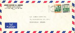 Saudi Arabia Air Mail Cover Sent To Denmark - Arabie Saoudite