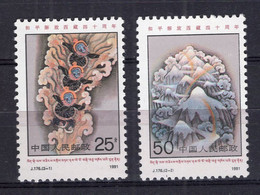 China PR 1991 Mi# 2360-61 Chinese Administration In Tibet (46x8) - Unused Stamps