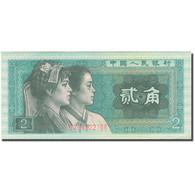 Billet, Chine, 2 Jiao, 1980, 1980, KM:882a, SUP+ - Chine