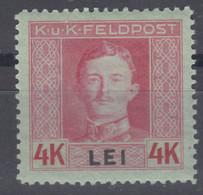 Austria Occupation Of Romania 1917/1918 Mi#17 Mint Never Hinged - Unused Stamps
