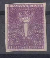 Yugoslavia, Kingdom SHS, Issues For Croatia 1919 Mi#89 U Imperforated, Double Print, Mng - Nuovi