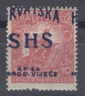 Yugoslavia, Kingdom SHS, Issues For Croatia 1918 Mi#59 Error - Moved Overprint, Mint Hinged - Nuovi