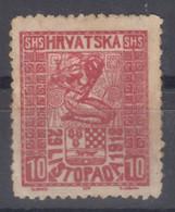 Yugoslavia, Kingdom SHS, Issues For Croatia 1918 Mi#51 Mint Hinged - Nuovi
