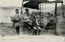 CHINE - CHINA -  SETZCHUEN - Le Nettoyeur D' Oreilles - China