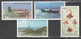 Turkmenistan 1994 - Nobel          (g7786) - Turkmenistan