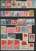 CHINE - LOT De 33 TIMBRES - Réimpressions Officielles