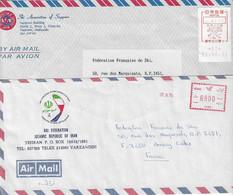 1975 / 1995  2 Lettres Avec EMA: Fédération De Ski (IRAN) Et Ski Association Of Sapporo - Skiing