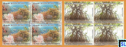 Sri Lanka Stamps 2021, Singapore Diplomatic, Joint Issue, Fish, Marine, Mangroves, Corals, MNH - Sri Lanka (Ceylon) (1948-...)