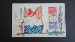 Carte 88e Anniversaire Du Marechal Petain 24 Avril 1944 Expo Philatélique Chatillon Sous Bagneux - Guerra De 1939-45