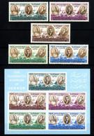 Jordanien MiNr. 591-595 A, Block 32 Postfrisch - Papst Paul IV. Besuch Der UNO - Jordanië