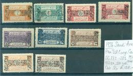 Saudi Arabia (Hejaz) - 1926 = Pan Islam. Congres Cairo - SG Cat £138 - Arabie Saoudite
