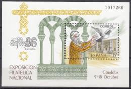 SPANIEN  Block 29, Postfrisch **,, Briefmarken-Ausstellung EXFILNA '86  1986 - Blocs & Hojas