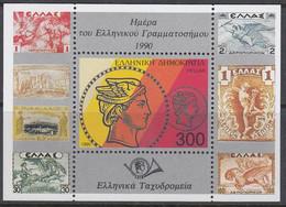 GRIECHENLAND Block 8, Postfrisch **, Tag Der Briefmarke, 1990 - Blokken & Velletjes