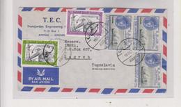 JORDAN  AMMAN 1963 Nice Airmail Cover To Yugoslavia - Jordanië