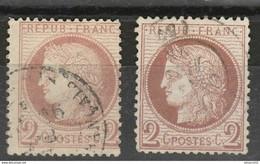 RARE 1er état FRACTURE Du FILET Sup Et Gauche En écaille Sur 2 N°51 Cote>400€ - 1871-1875 Ceres