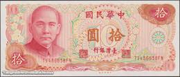 TWN - TAIWAN 1984 - 10 Yuan 1976 TV XXXXXX FN UNC - Taiwan