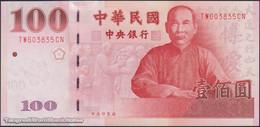 TWN - TAIWAN 1991 - 100 Yuan 2000 TW XXXXXX CN UNC - Taiwan