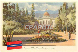 CPM Russie - Rusia