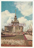 CPM Moscow - Rusia