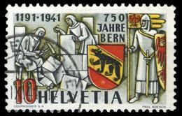1941, Schweiz, 398 PF, Gest. - Unclassified