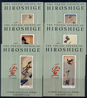 Gambia 1997 Birds Of Hiroshige 6x MS MUH - Gambia (1965-...)