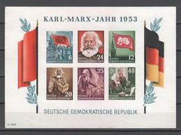 DDR , Block 8 B Mit Gummifehlern , Herzstück Postfrisch - Blokken