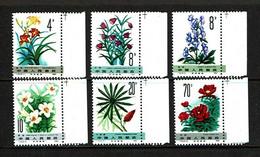 China, Peoples Republic 1982 Sc # 1779 / 1784  MNH **  Medicinal Flowers - Heilpflanzen