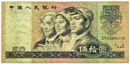 China - 50 Yüan - 1980 - Pick  888.a - VERY VERY RARE - Zhongguo Renmin Yinhang - China