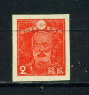 JAPAN  -  1945-48 Definitive 2s Imperf Hinged Mint - Ungebraucht