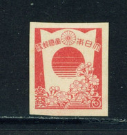 JAPAN  -  1945-48 Definitive 3s Imperf Hinged Mint - Ungebraucht