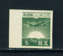 JAPAN  -  1945-48 Definitive 5s Imperf Hinged Mint - Ungebraucht